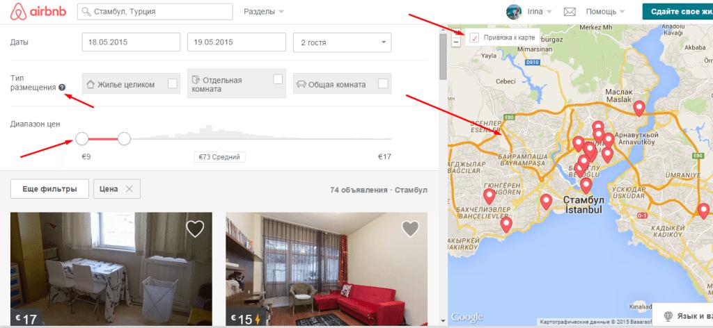 как найти жилье в путешествии