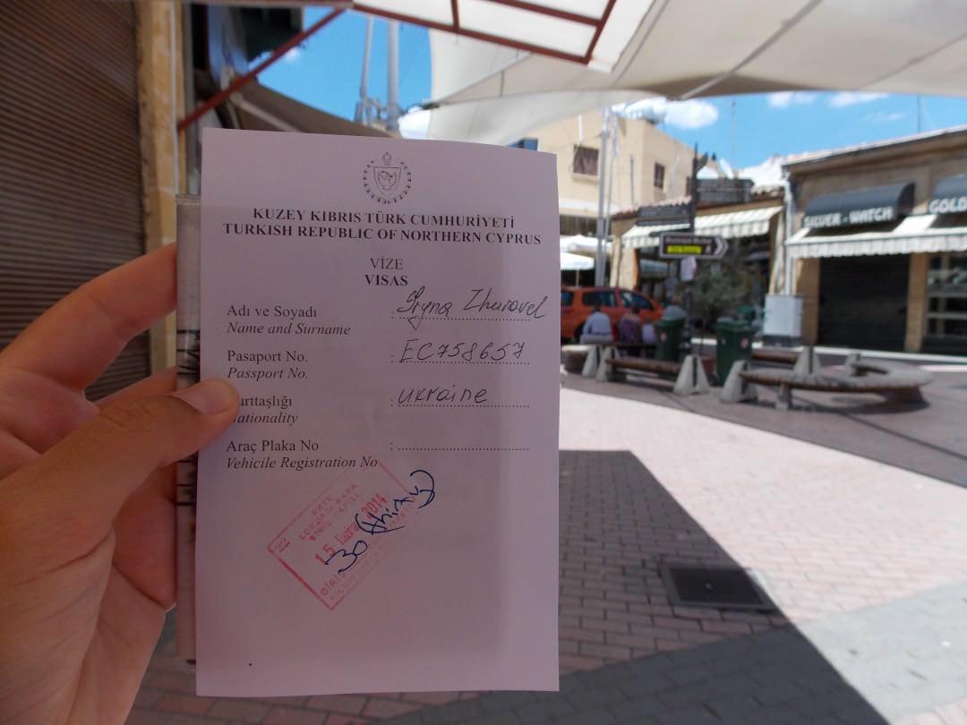 Кипр как сделать визу