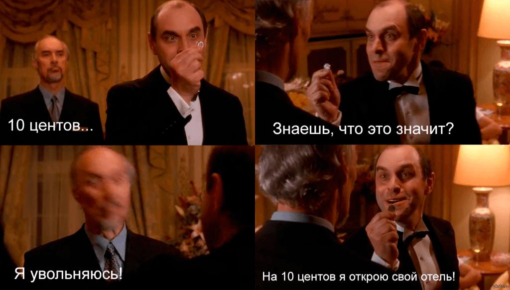 bratislava-otel