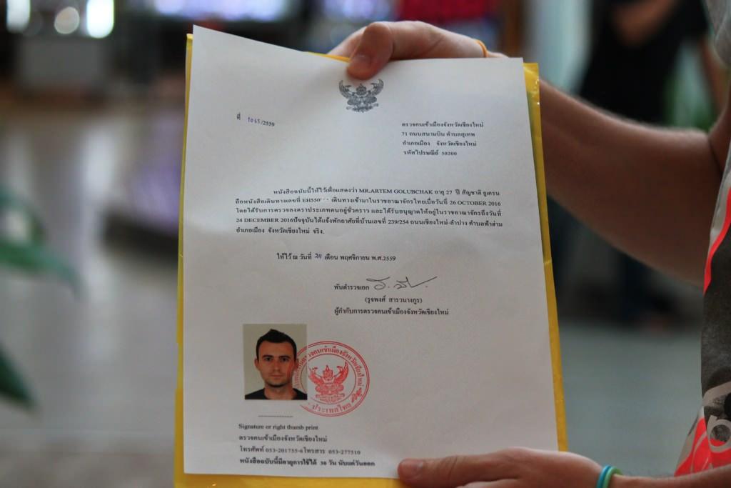 резидентс сертификат в Таиланде