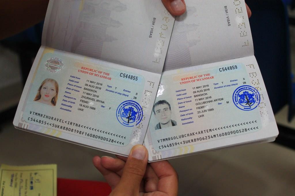 виза Мьянмы