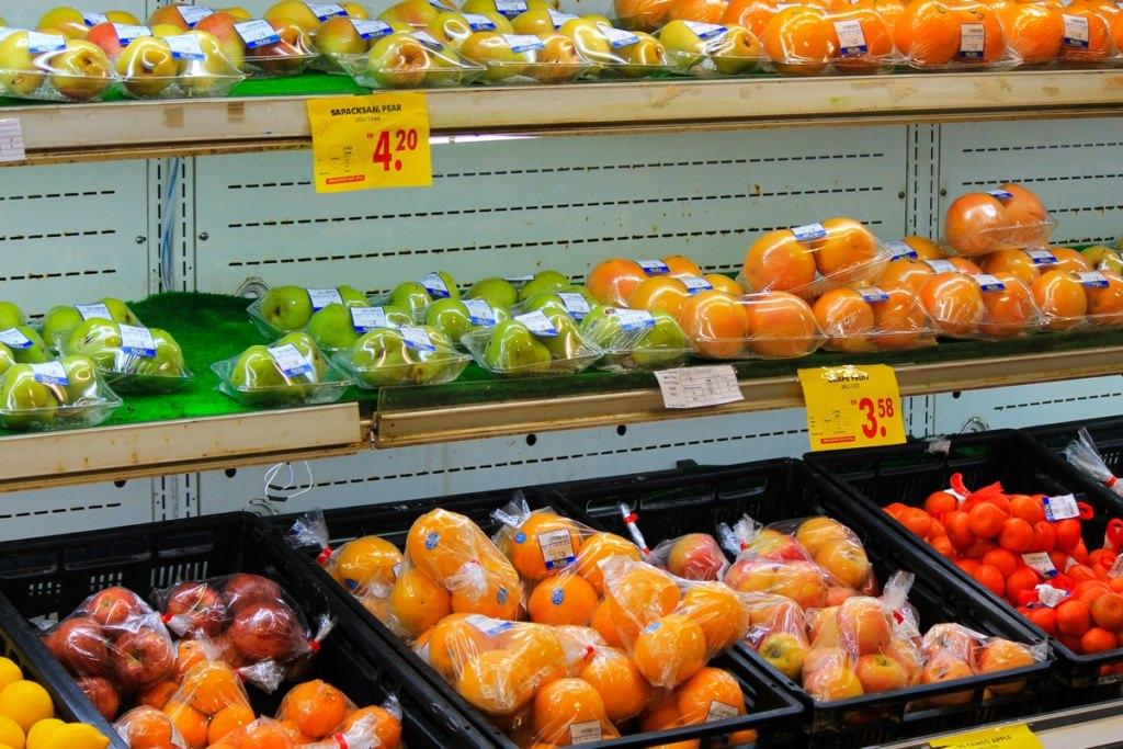супермаркет малайзии