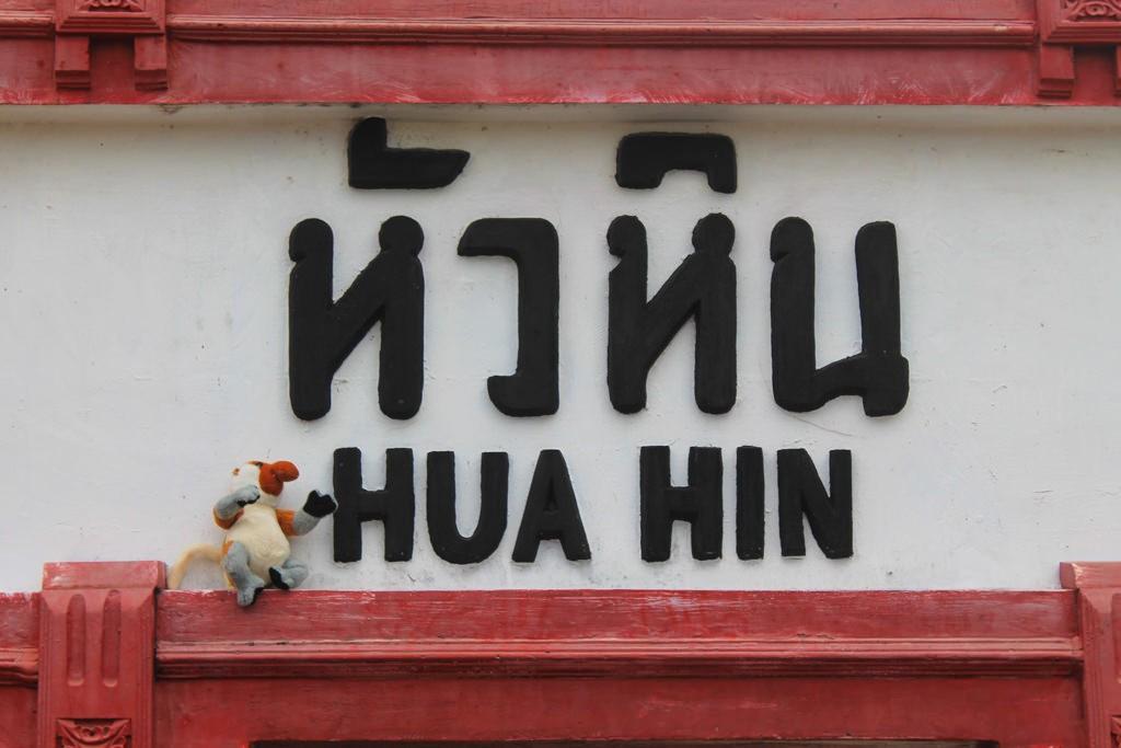 хуа хин