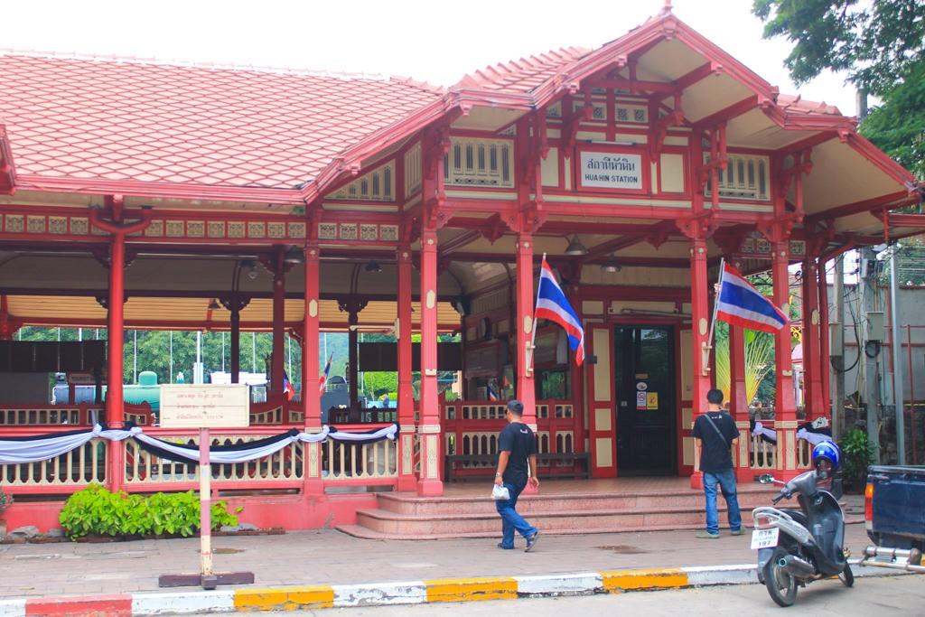 вокзал хуа хин