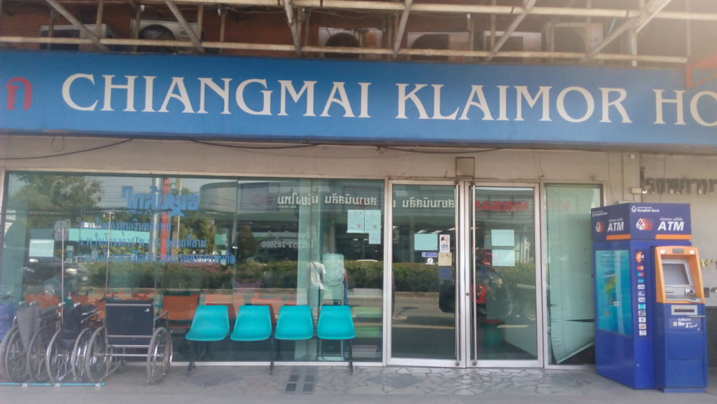 клиника чианг май