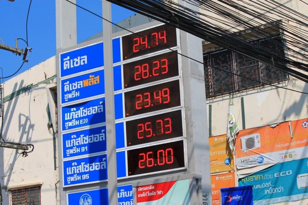 бензин в Азии