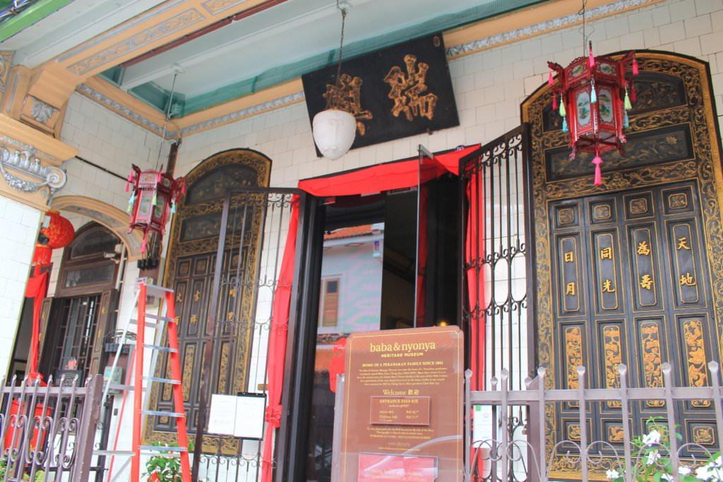 музеи Малайзии