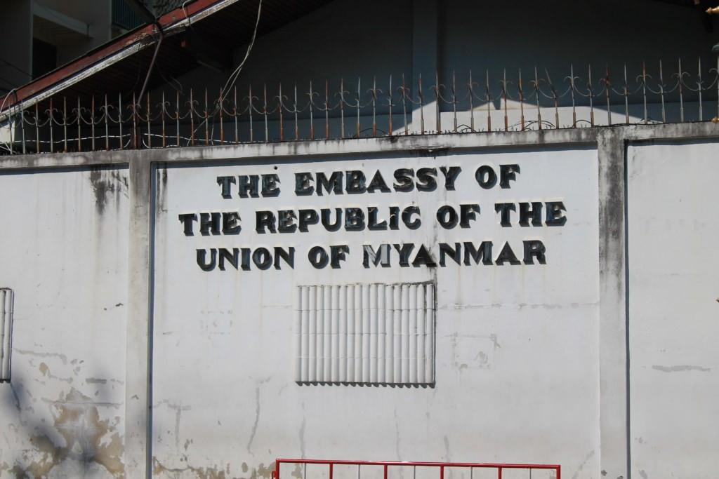 консульство мьянмы