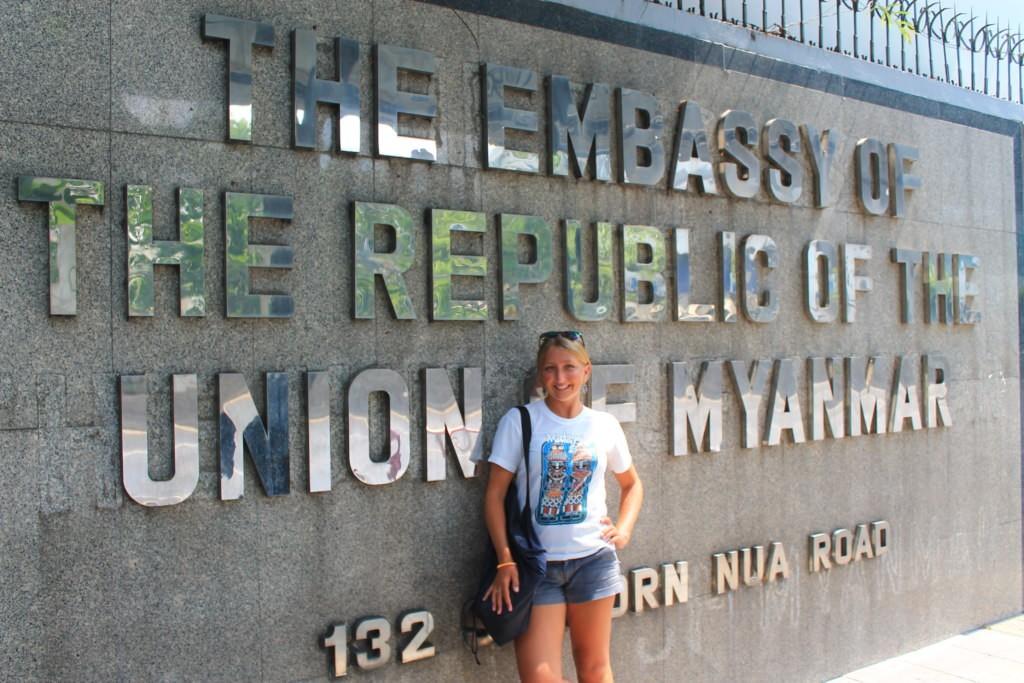 консульство Мьянмы в Бангкоке