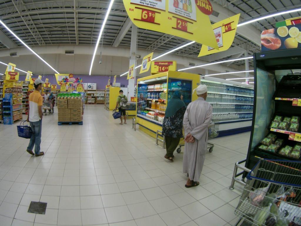 супермаркет в малайзии