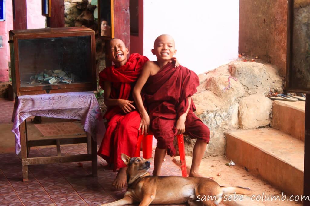 дети в Мьянме