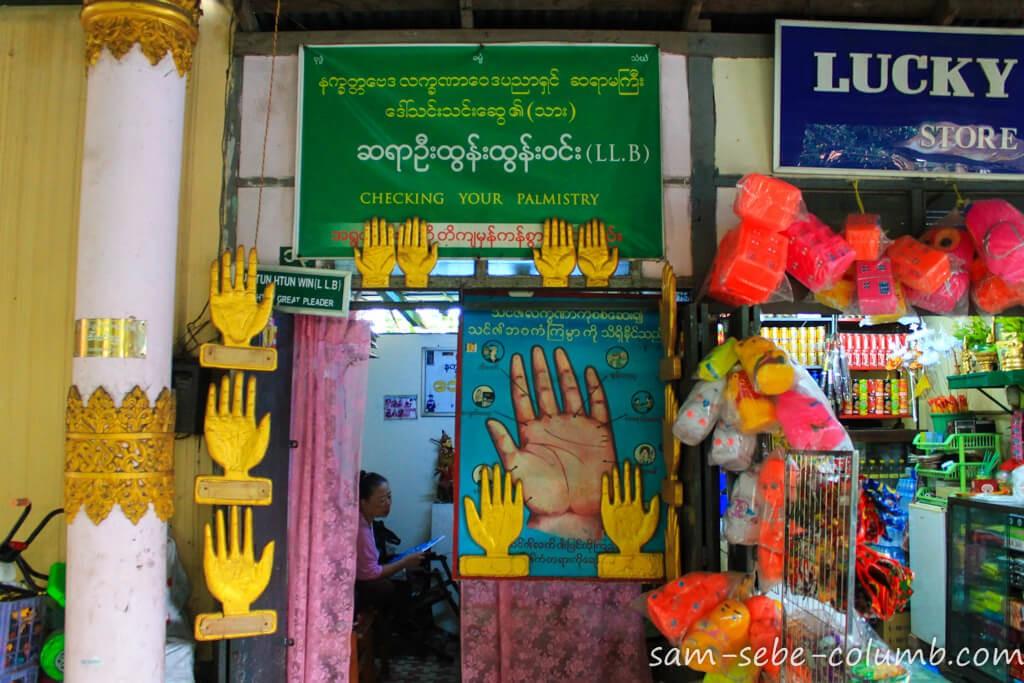 особенности Мьянмы