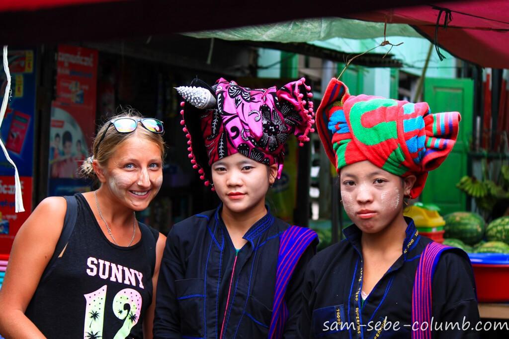 народности в Мьянме