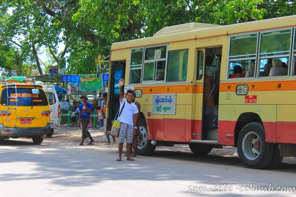 Транспорт в Мьянме