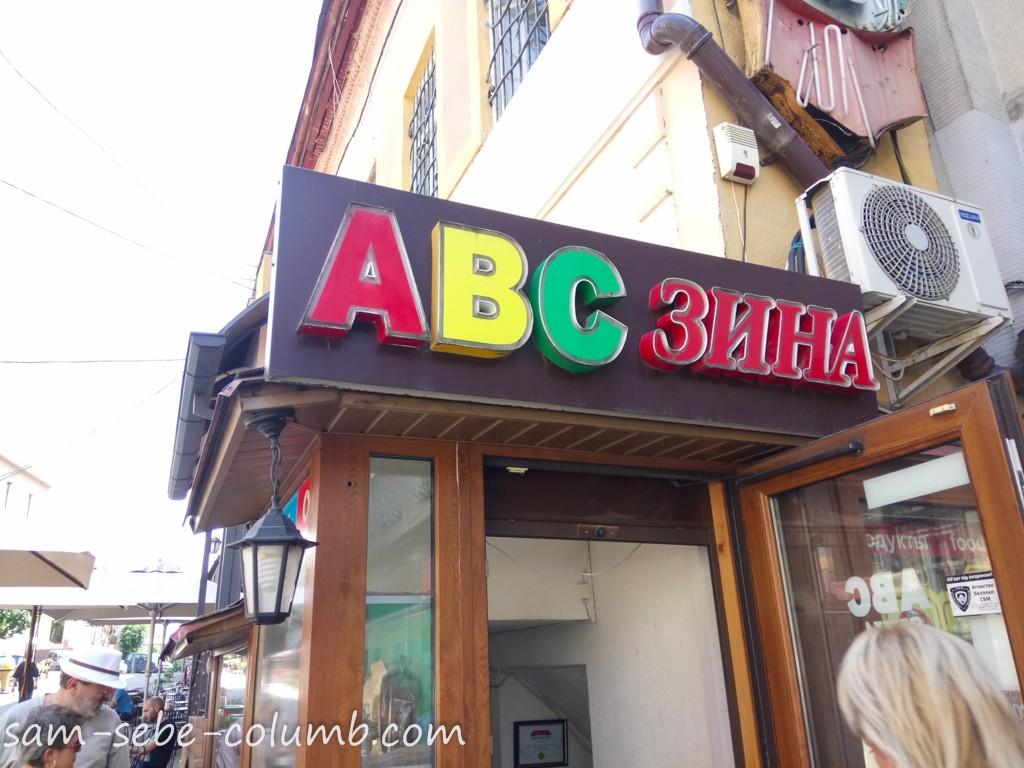 что посмотреть в Ужгороде