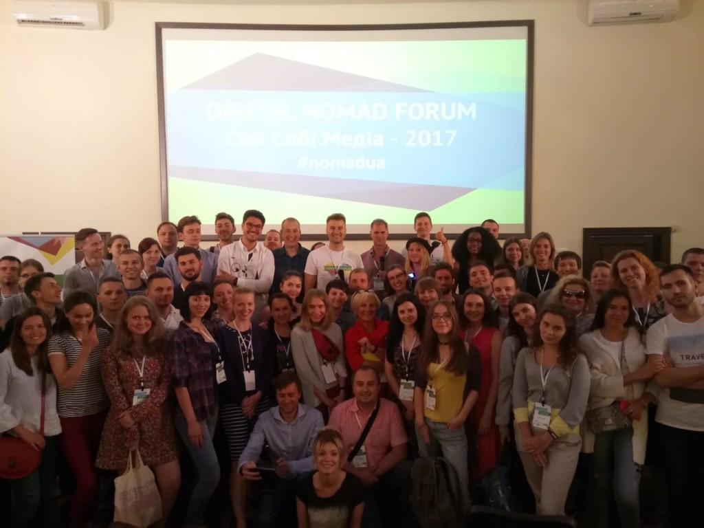 конференция digital nomad в Украине