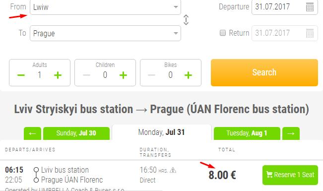 Flix из Львова