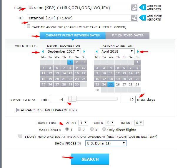 как искать билеты самостоятельно