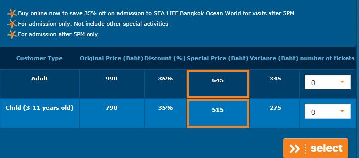 билеты в океанариум онлайн