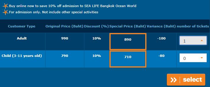 билеты в океанариум