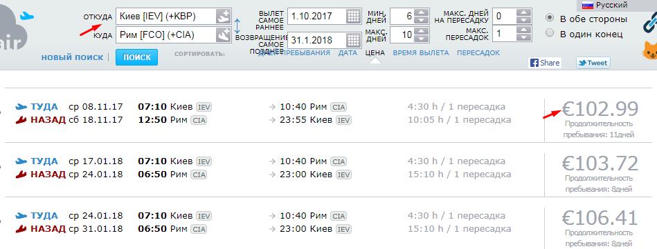 самые дешевые билеты