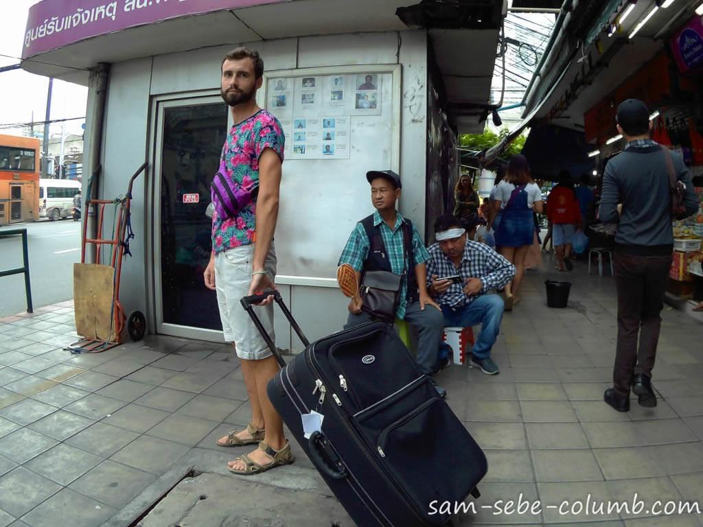 покупки в Бангкоке