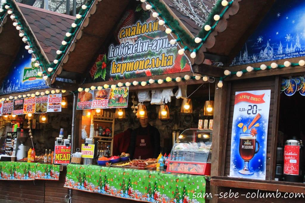 новогодние ярмарки во Львове