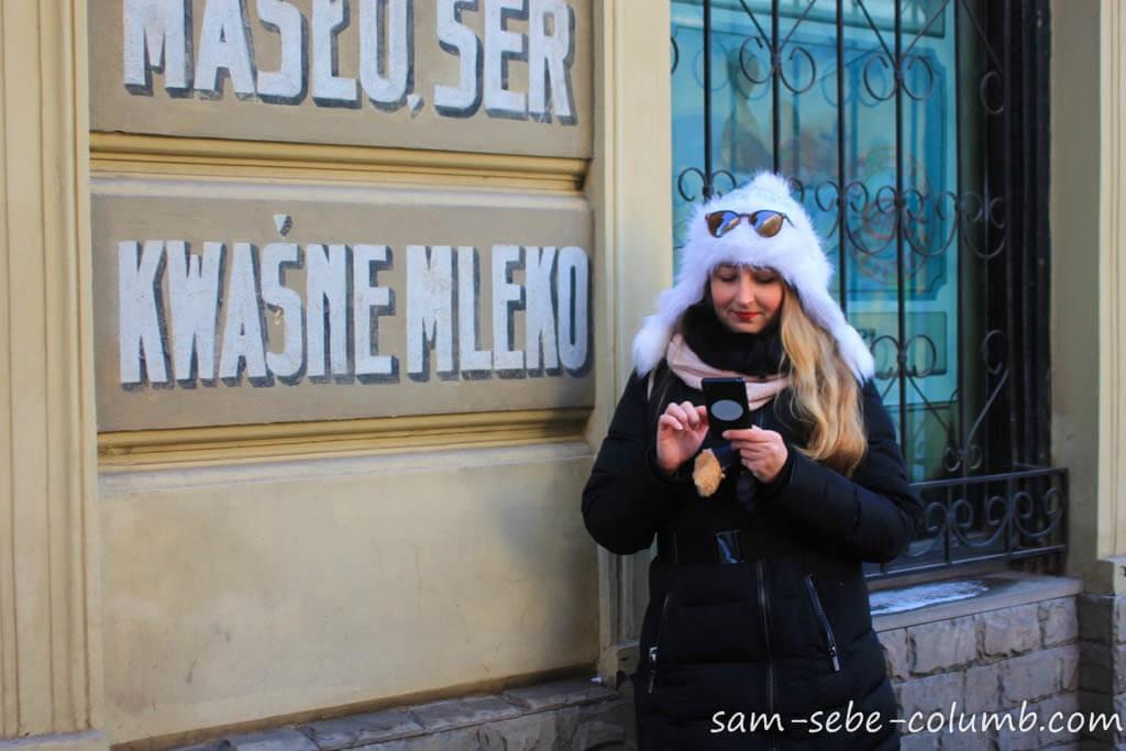 цифровые кочевники во Львове