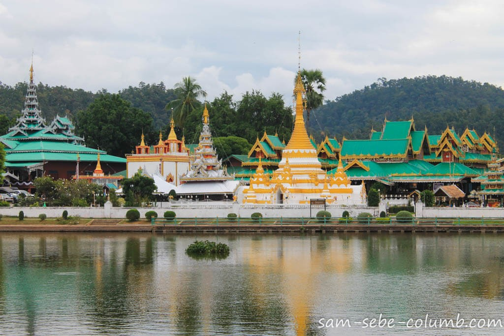 Мэхенгсон Таиланд